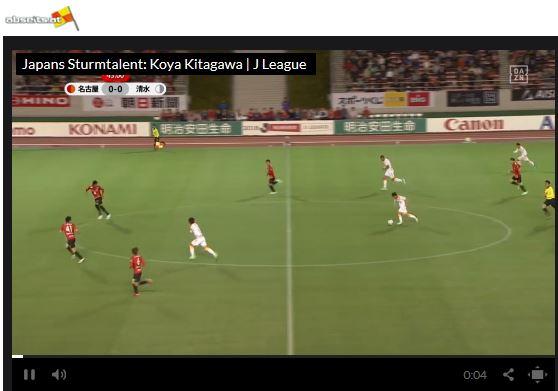 Spielt er bald in Grün-Weiß? Neues Highlight-Video von Koya Kitagawa