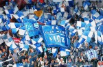 _Blau-Weiß Linz Fans