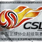 China weiterhin im Transferfieber: 50 Millionen für Alex Teixeira, auch Kakuta, Jo und Udoji wechseln