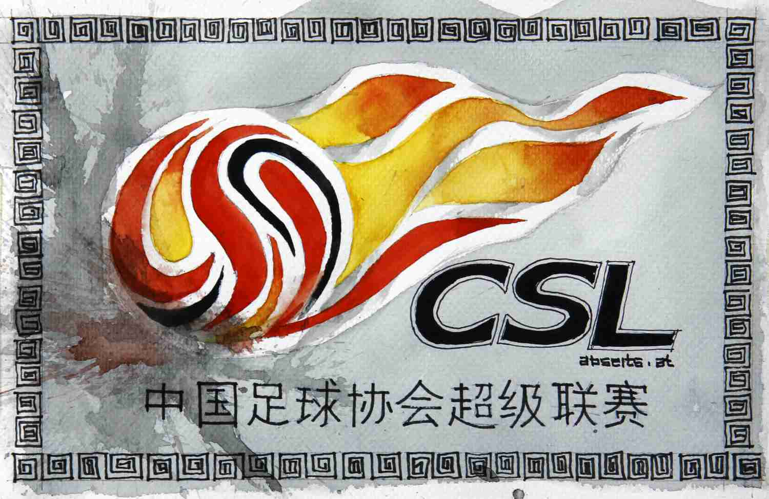 _Chinese Super League China