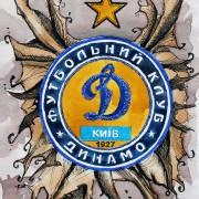 Schwacher Fünfter? Dynamo Kievs Saisonbilanz und die Gründe, warum's besser wird, sobald es schneit