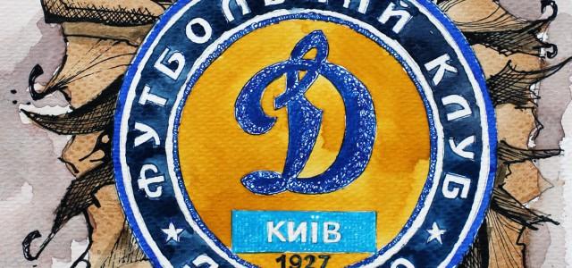 Zweifacher Europacupsieger und einstiger Serienmeister: Das ist der Verein Dynamo Kiev!