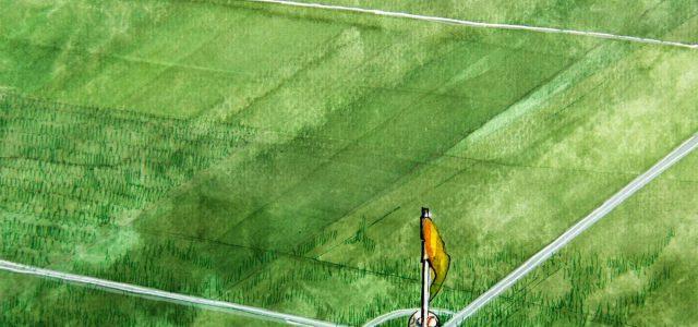 Herr S. gibt nicht auf – Ein Vater kämpft gegen den Niederösterreichischen Fußballverband