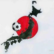 Der totale Abschiedswahnsinn um Koya Kitagawa