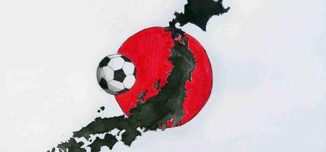WM-Analyse Japan: Schwieriger, spontaner Neustart nach Trainerchaos