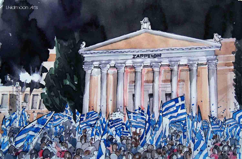 _Griechenland Fans