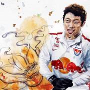 Hee Chan Hwang verlässt den FC Red Bull Salzburg
