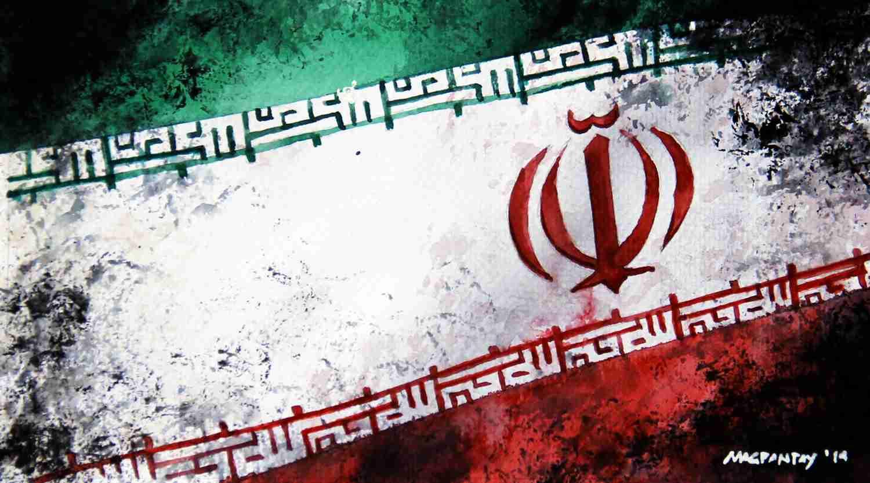 _Iran - Flagge
