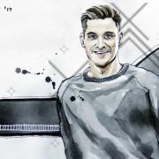 """Spielerbewertung FAK-STU: """"Blackie"""" Röcher bester Mann am Platz"""