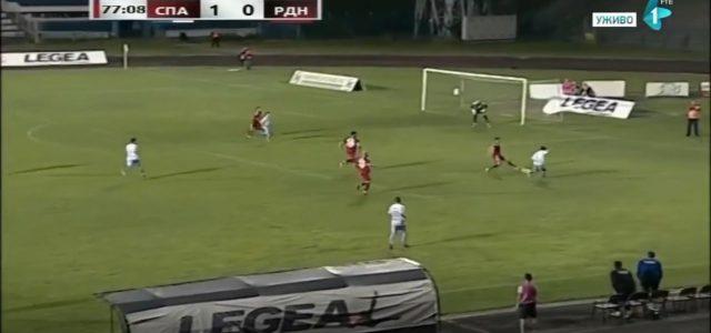 Skurrile Elfmeterentscheidung in der serbischen Liga