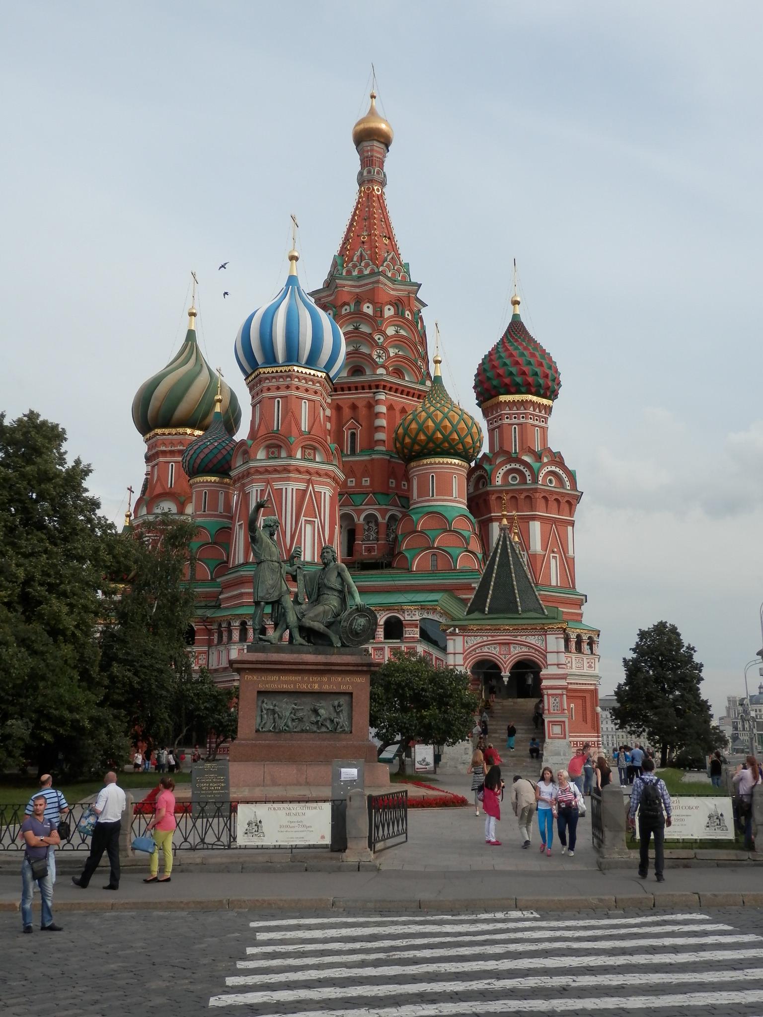 Russiche Liga