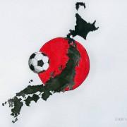 Flexibel, aber manchmal etwas zu schlampig: Taktisches zum japanischen Team