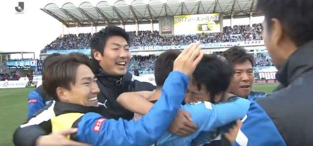 Dank der besseren Tordifferenz: Kawasaki Frontale erstmals japanischer Meister